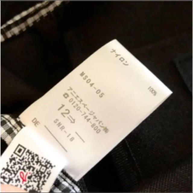 agnes b.(アニエスベー)のアニエスベー   ボディバッグ レディースのバッグ(ボディバッグ/ウエストポーチ)の商品写真