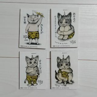 ヒグチユウコ ミニメモ帳 (ノート/メモ帳/ふせん)