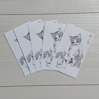 ヒグチユウコ ポチ袋(カード/レター/ラッピング)