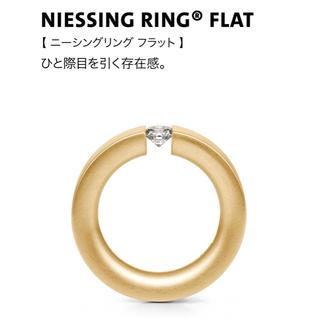 美品 ニーシング NIESSING K18YG ダイヤモンドリング(リング(指輪))