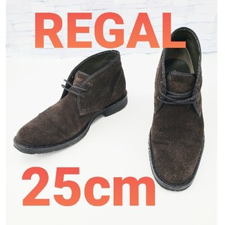 リーガル(REGAL)の【REGAL】リーガル チャッカブーツ スウェード(ブーツ)