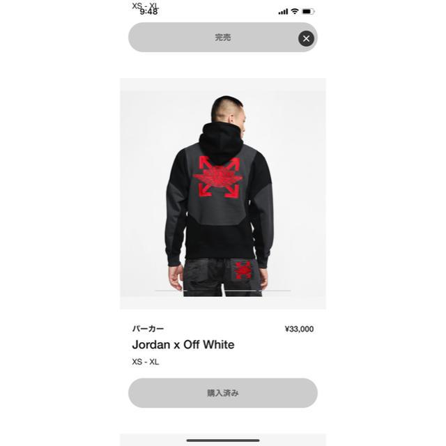 OFF-WHITE(オフホワイト)のJordan×off-white メンズのトップス(パーカー)の商品写真
