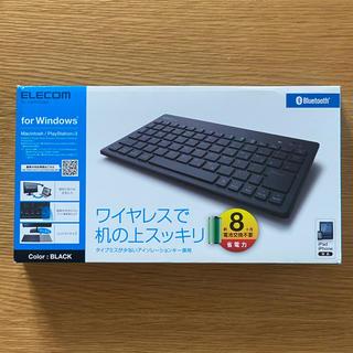 エレコム(ELECOM)のエレコム ワイヤレスキーボード Bluetooth(PC周辺機器)