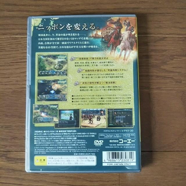 Koei Tecmo Games(コーエーテクモゲームス)のプレイステーション2ソフト 信長の野望【革新】 エンタメ/ホビーのゲームソフト/ゲーム機本体(家庭用ゲームソフト)の商品写真