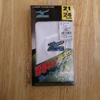 MIZUNO - MIZUNO 野球 ソックス 厚手タイプ 21~24センチ