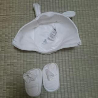 プチバトー(PETIT BATEAU)のプチバトー うさみみ帽子 靴下(帽子)