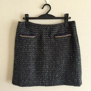 ニジュウサンク(23区)の23区♡グリーン系のツィードスカート(ひざ丈スカート)
