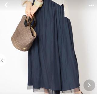 SHIPS - シップス リバーシブルスカート チュール 紺