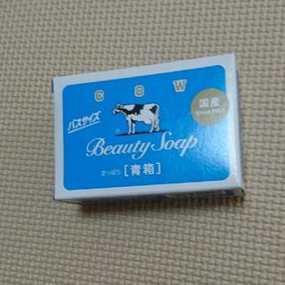 ギュウニュウセッケン(牛乳石鹸)の牛乳石鹸(ボディソープ/石鹸)