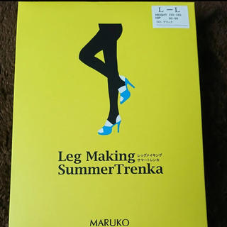 マルコ(MARUKO)のMARUKO レッグメイキングサマートレンカ 新品 マルコ(レギンス/スパッツ)