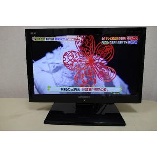 三菱電機 - 【送料無料】三菱REAL LCD-19LB10 液晶テレビ MI137