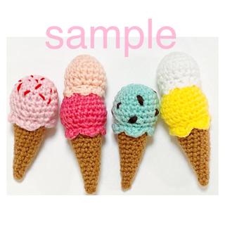 【sample】ダブルアイス(その他)