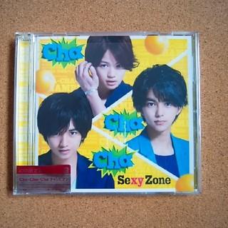 セクシー ゾーン(Sexy Zone)のCha-Cha-Cha チャンピオン(初回限定盤A)(ポップス/ロック(邦楽))