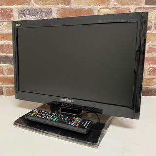 ミツビシデンキ(三菱電機)の三菱 REAL 19V型 液晶テレビ LCD-19LB10(テレビ)