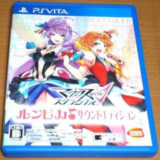 PlayStation Vita - 美品★ マクロスΔスクランブル ルンピカ♪サウンドエディション