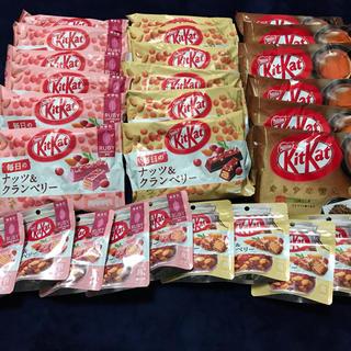 ネスレ(Nestle)のキットカットまとめ売り 格安(菓子/デザート)
