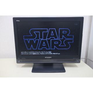 ミツビシデンキ(三菱電機)の【送料無料】三菱REAL LCD-19MX35B 液晶テレビMI181(テレビ)