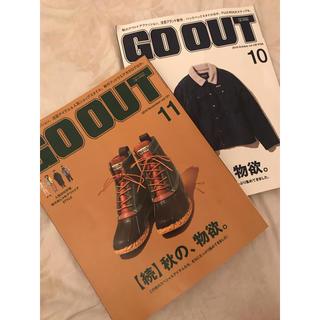 角川書店 - GO OUT 10月号 11月号