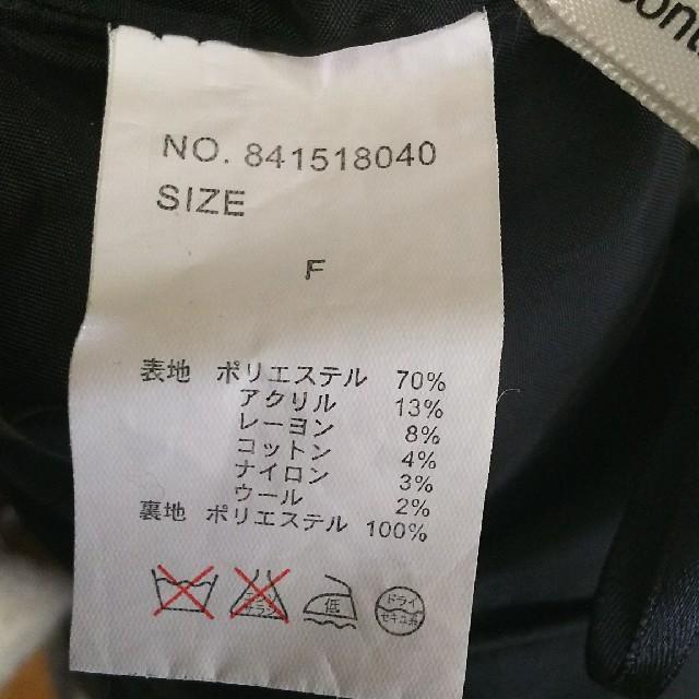 one after another NICE CLAUP(ワンアフターアナザーナイスクラップ)のNICE CLAUP チェックショートパンツ レディースのパンツ(ショートパンツ)の商品写真