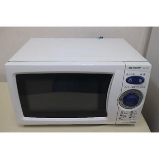 シャープ(SHARP)の送料無料【60Hz専用】電子レンジ シャープ SH105(電子レンジ)