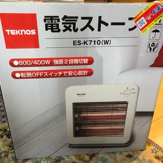 TECHNOS - 電気ストーブ