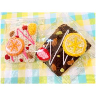 チョコレートバーク【一点物】(知育玩具)