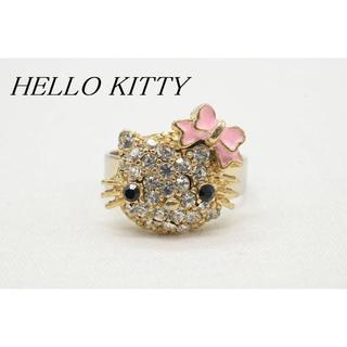 サンリオ(サンリオ)の【T253】HELLO KITTY キラキラ ビジュー パヴェ リング(リング(指輪))