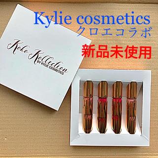 カイリーコスメティックス(Kylie Cosmetics)のカイリー/ クロエコラボ/ リップ4本セット!!!(口紅)