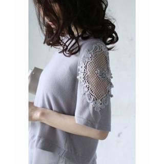 カワイイ(cawaii)のcawaii  カワイイ 揺らめく裾。フェミニンなフレームレースの袖トップス(シャツ/ブラウス(長袖/七分))