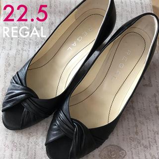 REGAL - REGAL 🌸22.5 🌸パンプス 日本製 リーガル