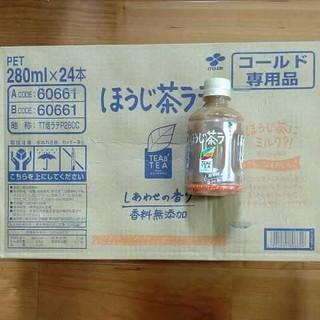 伊藤園 - 伊藤園 ほうじ茶ラテ 280ml×24本