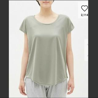 ジーユー(GU)の【処分セール】GU メッシュTシャツ グレー スポーツ(Tシャツ(半袖/袖なし))