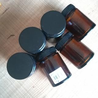 生活の木 - 生活の木 ガラスクリーム 遮光 ガラス ブラウン 茶色 瓶 容器 100ml