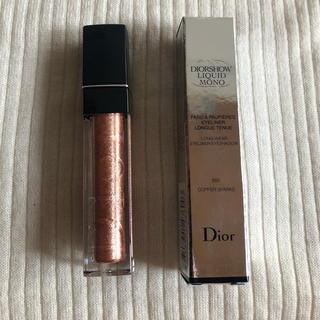 Dior - ディオール ショウリキッドモノ 650コッパースパークス
