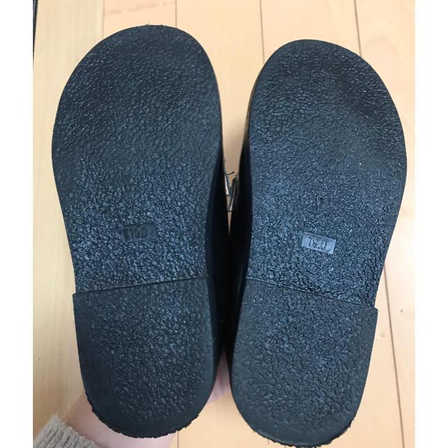 キッズローファー19サイズ キッズ/ベビー/マタニティのキッズ靴/シューズ(15cm~)(ローファー)の商品写真
