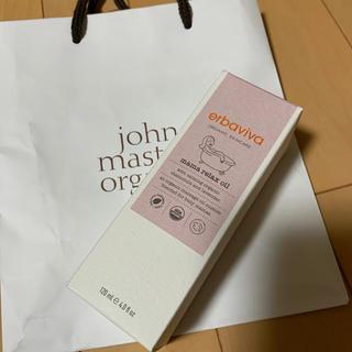 ジョンマスターオーガニック(John Masters Organics)のエルバビーバ ママリラックスオイル(ボディオイル)