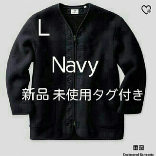 Engineered Garments - Uniqlo×Engineered garments フリースコート 新品