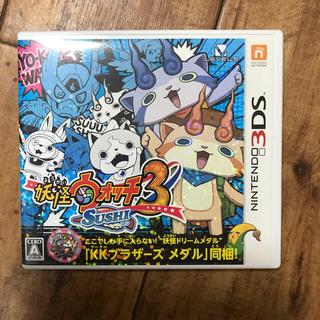 妖怪ウォッチ3 スシ 3DS 値下げしました(携帯用ゲームソフト)