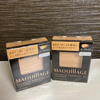 マキアージュ(MAQuillAGE)のマキアージュ ドラマティックパウダリー UV ベージュオークル10 レフィル2つ(ファンデーション)