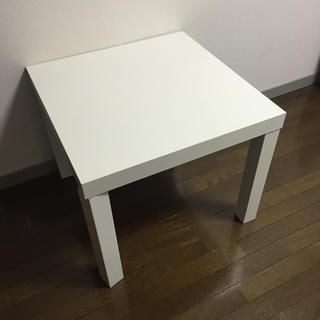 IKEAテーブル すぐに発送可(ローテーブル)