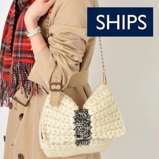 SHIPS for women - シップス SHIPS ニットチェーンショルダー クラッチバッグ