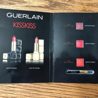 ゲラン(GUERLAIN)のゲラン キスキス kisskiss リップ 口紅 サンプル(口紅)