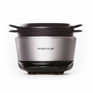 バーミキュラ(Vermicular)のバーミキュラライスポット ソリッドシルバー(炊飯器)