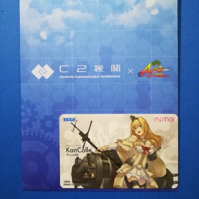 SEGA(セガ)のこま様専用 レザー調 カードケース aimeカードセット 艦これアーケード エンタメ/ホビーのアニメグッズ(カード)の商品写真