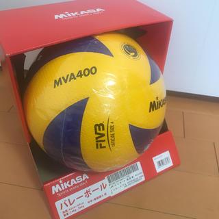 ミカサ(MIKASA)の①新品未使用 ミカサ バレーボール 4号球 検定球 MVA400 中学生ママさん(バレーボール)