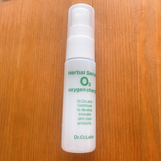 Dr.Ci Labo - ドクターシーラボ  旅行に、会社に 携帯用バーバルセラムO2 化粧水
