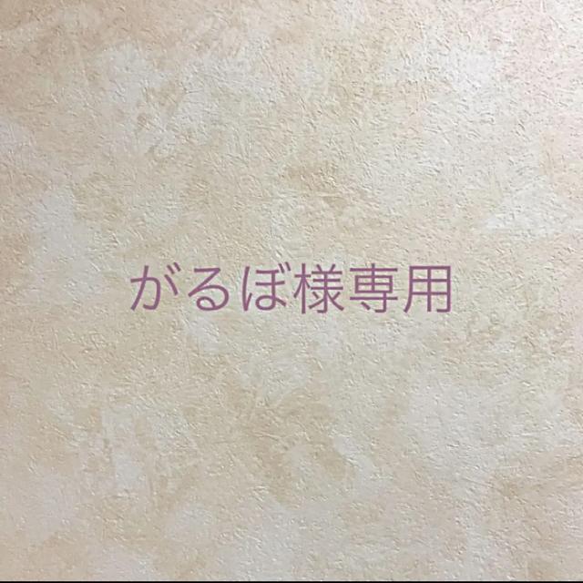 antiqua(アンティカ)の2Way 🌸花柄 🌸ロングスカート (ネイビー) レディースのスカート(ロングスカート)の商品写真