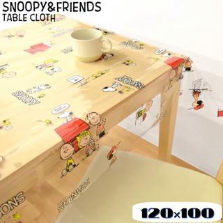 スヌーピー(SNOOPY)のスヌーピー テーブルクロス(その他)