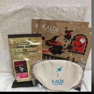 カルディ(KALDI)の🌟KALDI コーヒー豆&フィルターバック🌟(コーヒー)