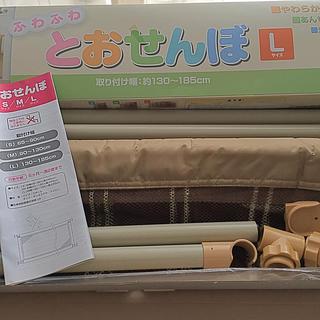 ニホンイクジ(日本育児)のふわふわとおせんぼ sizeL(ベビーフェンス/ゲート)